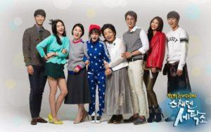 韓国ドラマ|スウェーデンランドリーを日本語字幕で見れる無料動画配信サービス