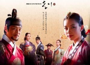 韓国ドラマ|トンイを日本語字幕で見れる無料動画配信サービス