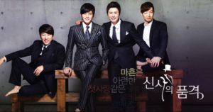 韓国ドラマ|紳士の品格を日本語字幕で見れる無料動画配信サービス