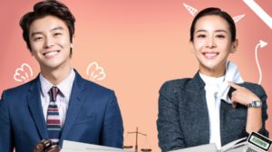 韓国ドラマ 離婚弁護士は恋愛中を日本語字幕で見れる無料動画配信サービス