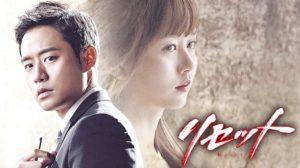 韓国ドラマ|リセットを日本語字幕で見れる無料動画配信サービス