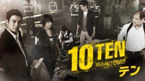 10-TEN.jpg