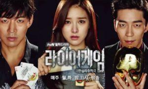韓国ドラマ|LIARGAMEを日本語字幕で見れる無料動画配信サービス