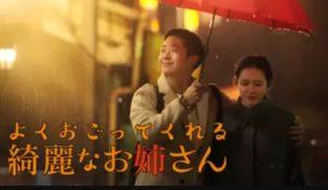 韓国ドラマ|よくおごってくれる綺麗なお姉さんを日本語字幕で見れる無料動画配信サービス