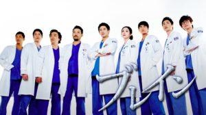 韓国ドラマ|ブレインを日本語字幕で見れる無料動画配信サービス