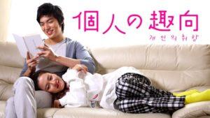 韓国ドラマ|個人の趣向を日本語字幕で見れる無料動画配信サービス