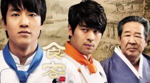 韓国ドラマ|食客を日本語字幕で見れる無料動画配信サービス