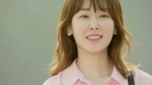 【2021年最新】ソ・ヒョンジン出演の韓国ドラマ一覧とおすすめ人気作品