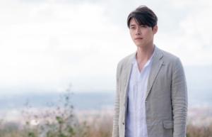 【2020年最新】ヒョンビン出演の韓国ドラマ一覧とおすすめ人気作品