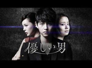 韓国ドラマ|優しい男を日本語字幕で見れる無料動画配信サービス