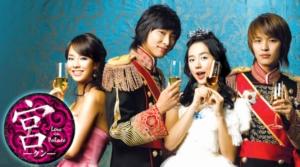 韓国ドラマ|宮(クン)Love in Palaceを日本語字幕で見れる無料動画配信サービス