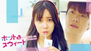 韓国ドラマ|恋のフードトラックを日本語字幕で見れる無料動画配信サービス