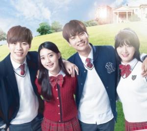 韓国ドラマ|恋はマネーゲームを日本語字幕で見れる無料動画配信サービス