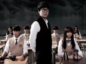 韓国ドラマ|悪夢先生を日本語字幕で見れる無料動画配信サービス