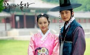 韓国ドラマ|王女の男を日本語字幕で見れる無料動画配信サービス