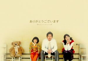 韓国ドラマ|ありがとうございますを日本語字幕で見れる無料動画配信サービス