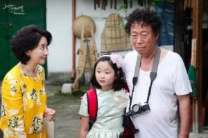 韓国ドラマ おじゃま虫を日本語字幕で見れる無料動画配信サービス