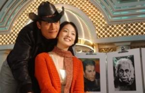 韓国ドラマ オールイン運命の愛を日本語字幕で見れる無料動画配信サービス