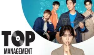 韓国ドラマ|トップマネジメントを日本語字幕で見れる無料動画配信サービス