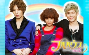 韓国ドラマ|フルハウスTAKE2を日本語字幕で見れる無料動画配信サービス