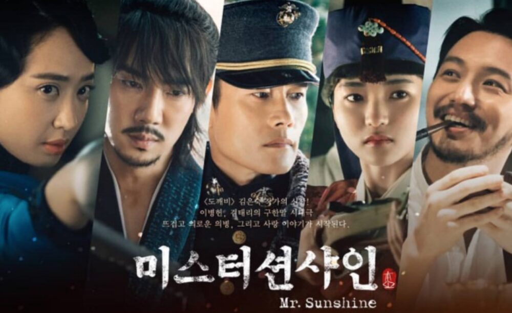 ドラマ Netflix 新作 韓国