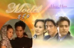 韓国ドラマ|モデルを日本語字幕で見れる無料動画配信サービス
