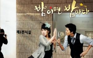 韓国ドラマ ラブトレジャーを日本語字幕で見れる無料動画配信サービス