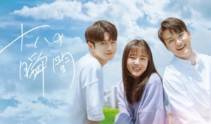 韓国ドラマ|十八の瞬間を日本語字幕で見れる無料動画配信サービス