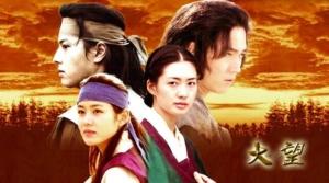 韓国ドラマ|大望(テマン)を日本語字幕で見れる無料動画配信サービス