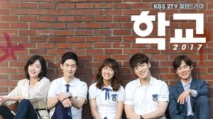 韓国ドラマ|恋するレモネードを日本語字幕で見れる無料動画配信サービス