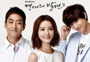 韓国ドラマ|恋愛の発見を日本語字幕で見れる無料動画配信サービス