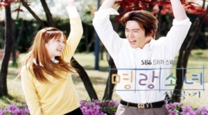 韓国ドラマ|明朗少女成功記を日本語字幕で見れる無料動画配信サービス