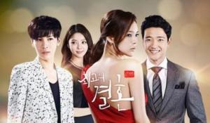 韓国ドラマ 最高の結婚を日本語字幕で見れる無料動画配信サービス