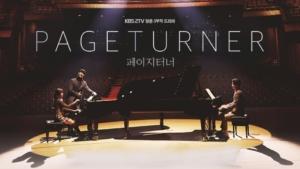 韓国ドラマ|演奏者たちを日本語字幕で見れる無料動画配信サービス