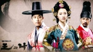 韓国ドラマ 王と私を日本語字幕で見れる無料動画配信サービス