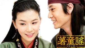 韓国ドラマ 薯童謠(ソドンヨ)を日本語字幕で見れる無料動画配信サービス