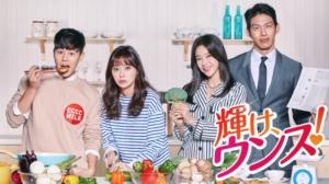 韓国ドラマ|輝けウンスを日本語字幕で見れる無料動画配信サービス