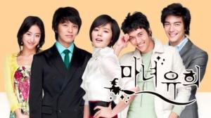 韓国ドラマ 魔女ユヒを日本語字幕で見れる無料動画配信サービス