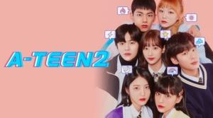 韓国ドラマ|A-TEEN2を日本語字幕で見れる無料動画配信サービス