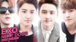 韓国ドラマ EXO NEXT DOOR 私のお隣さんはEXOを日本語字幕で見れる無料動画配信サービス