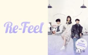 韓国ドラマ|re-feelを日本語字幕で見れる無料動画配信サービス
