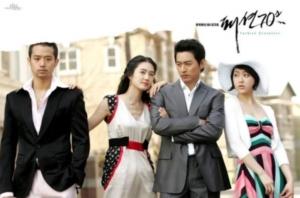 韓国ドラマ|ファッション70sを日本語字幕で見れる無料動画配信サービス