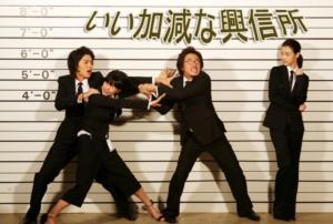 韓国ドラマ|いいかげんな興信所を日本語字幕で見れる無料動画配信サービス