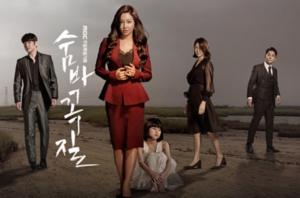 韓国ドラマ|かくれんぼを日本語字幕で見れる無料動画配信サービス