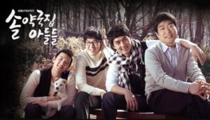 韓国ドラマ|ソル薬局の息子たちを日本語字幕で見れる無料動画配信サービス