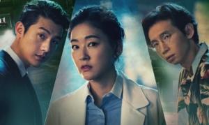 韓国ドラマ|ドクター探偵を日本語字幕で見れる無料動画配信サービス