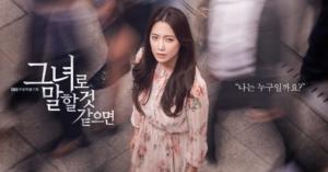 韓国ドラマ|仮面の秘密を日本語字幕で見れる無料動画配信サービス