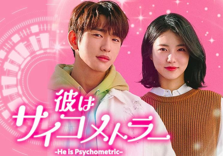 から 見れる ドラマ 今 韓国