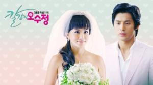 韓国ドラマ|彼女がラブハンターを日本語字幕で見れる無料動画配信サービス