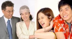 韓国ドラマ|恋したいを日本語字幕で見れる無料動画配信サービス